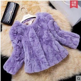 Haining меха 2 015 новых зимой женщин корейской Тонкий Кролик меховым трава короткий параграф кожаная куртка шаль