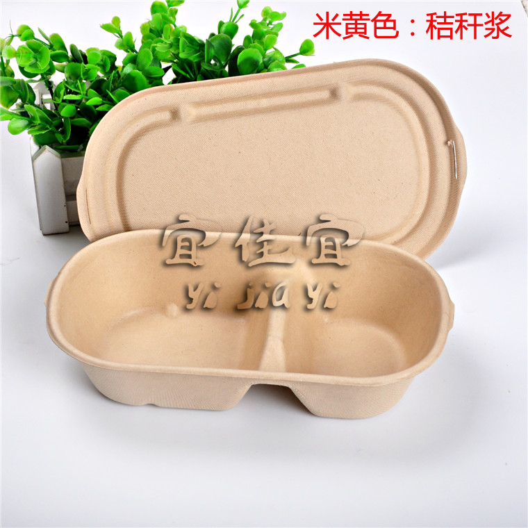Yijiayi yj-800 disposable paper pulp environmental protection degradable tableware lunch box lunch box takeout box printable