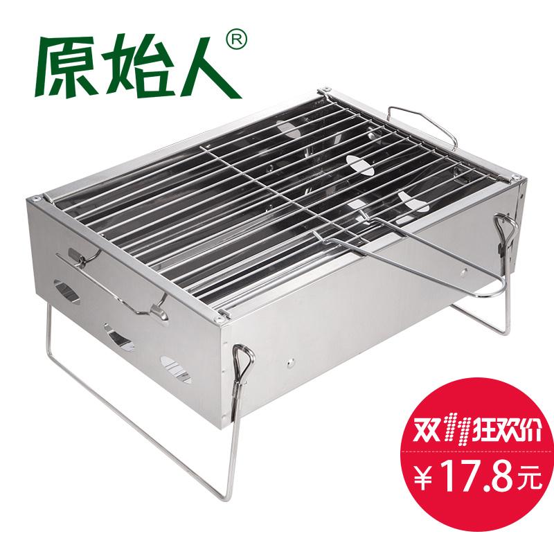 戶外燒烤架子全套戶外燒烤爐子家用便攜折疊燒烤工具木炭3人~5人