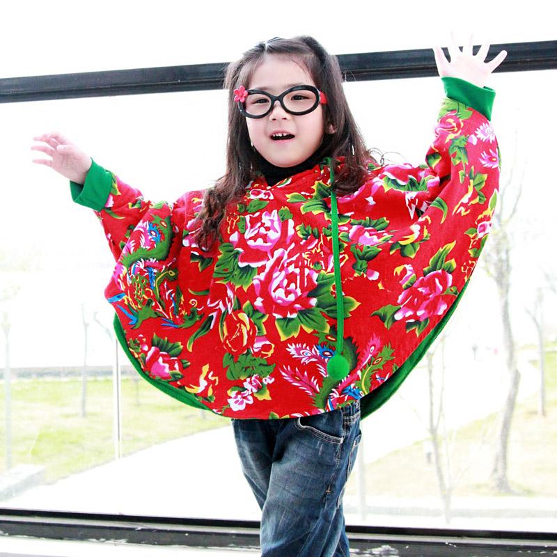Детская / Подростковая одежда Артикул 538725169063