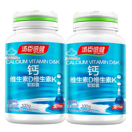 2大瓶88汤臣倍健液体钙软胶囊成人补钙男女钙片中老年老人维VDK钙