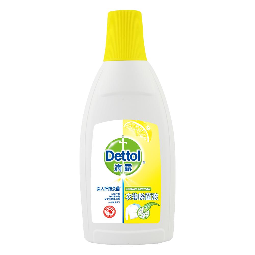 滴露衣物除菌液 清新檸檬750ml內外衣嬰兒衣物消毒液