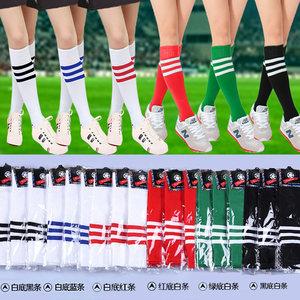足球宝贝酒吧ds啦啦队演出服领舞服学生男女袜拉拉队条纹中筒袜子