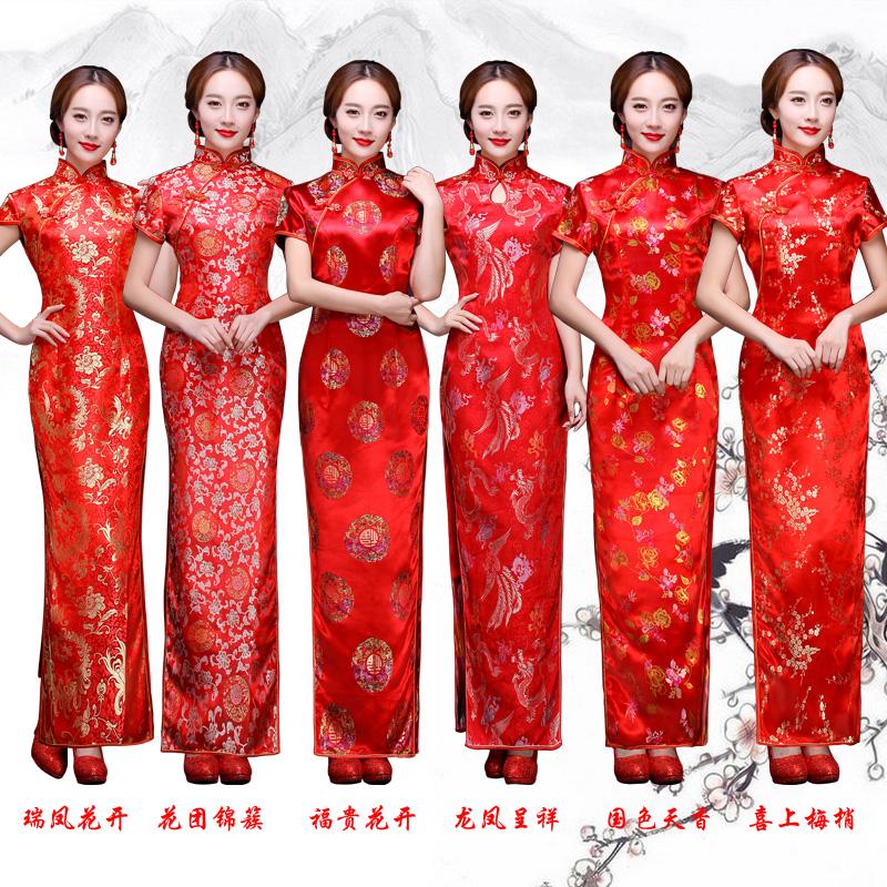 禮儀旗袍女新娘紅色結婚旗袍2016 春夏迎賓酒店禮服敬酒服長款