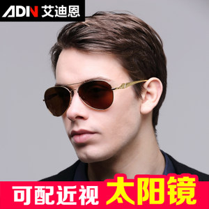 艾迪恩 男士太阳镜潮人偏光镜 蛤蟆镜墨镜司机驾驶镜近视太阳眼镜