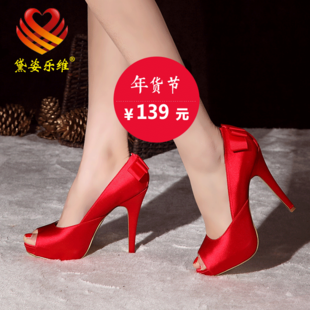 Satin bridal shoes red high heels white wedding shoes fish head high heeled black shoes champagne wedding shoes shoes