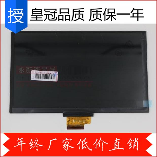 Новый подлинный аутентичный короткий FPC-Y83367 V02 7-дюймовый ЖК-дисплей кабеля