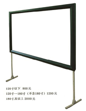 Double crown by families JK frame curtain arc frame screen 119 inches 2.35:1 projection screen horse