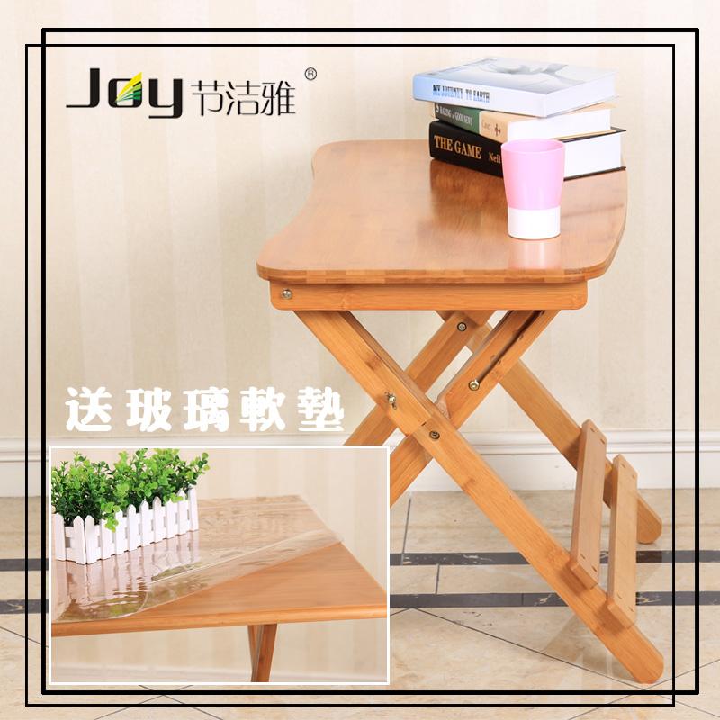楠竹兒童學習桌椅套裝折疊課桌升降學習桌便攜式學生寫字桌實木桌
