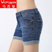 2015新款卷邊修身牛仔褲女士夏季舒適彈力熱褲大碼顯瘦潮流短褲子