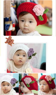 2015 Korean version of the low priced children s hat baby cap handmade large flowers in spring and autumn knitting wool beret hat
