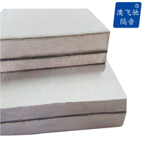 Wall insulation Plate Ceiling soundproofing material 488 soundproof damping plate 22mm thick fire protection environmental separation material