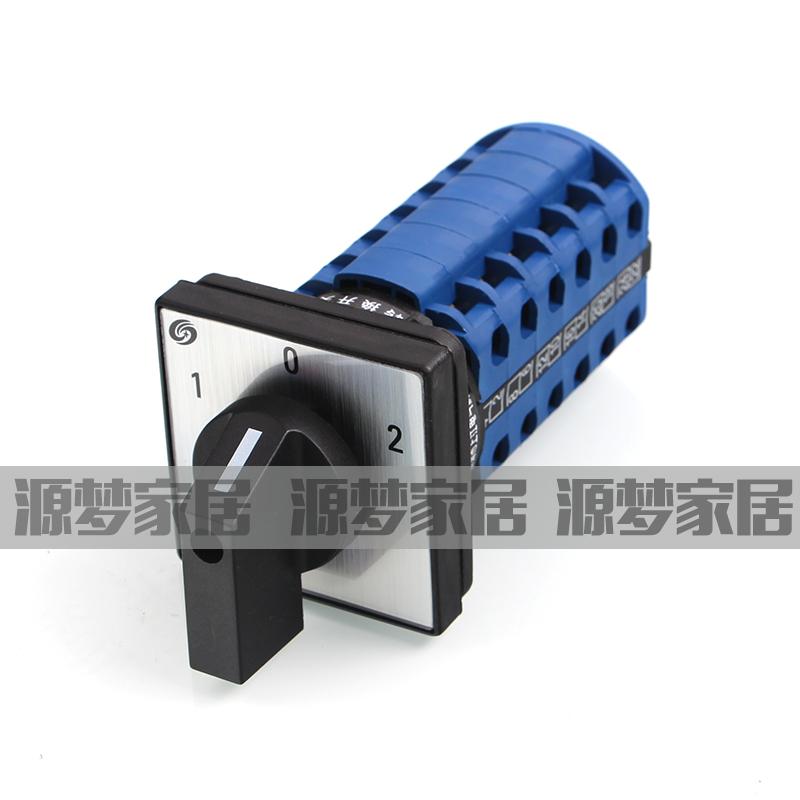 万能转换开关LW26-20 LW39B-16 D606/6 6节