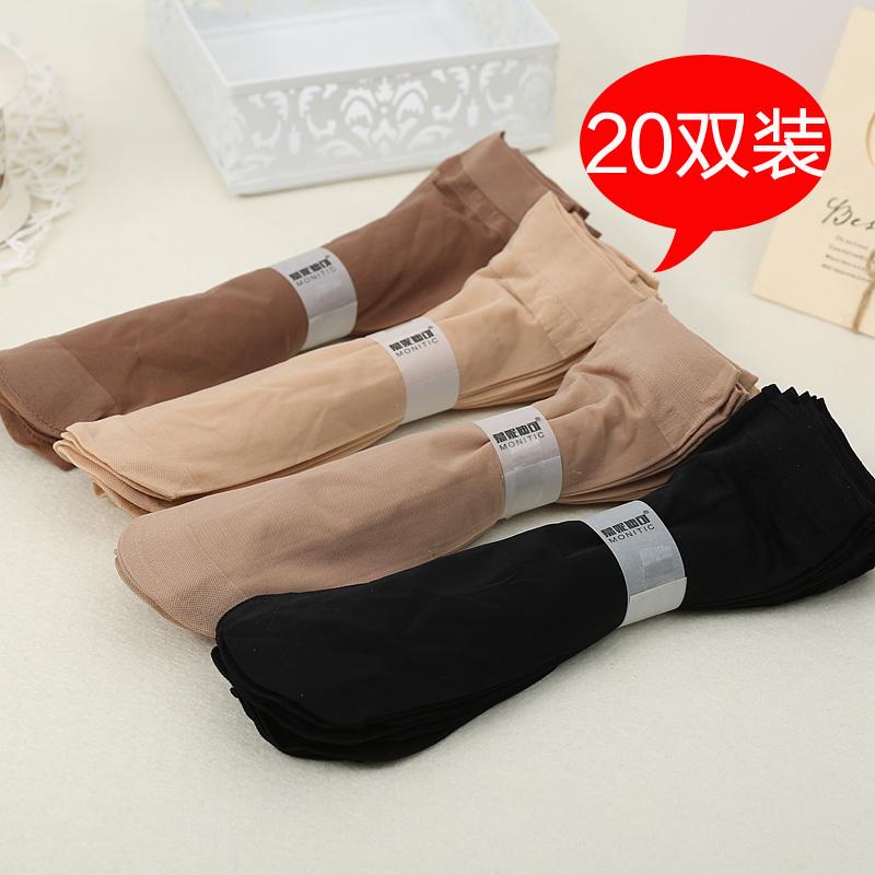天鹅绒薄款短丝袜黑肉色水晶丝袜子