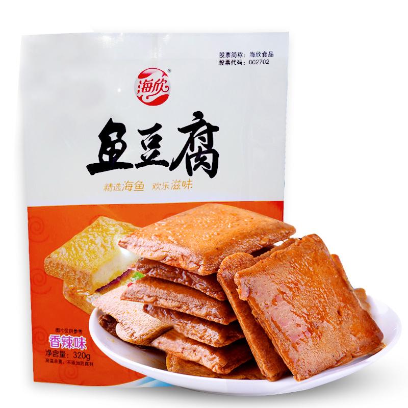 海欣魚豆腐320g(香辣味)即食魚類小吃零食品