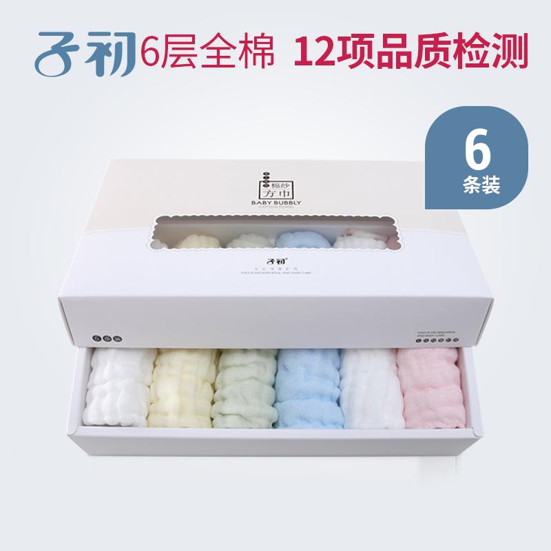Сын рано ребенок марля нагрудник ребенок малый хлопок полотенце новорожденных мыть полотенце детей руки носовой платок 6 картридж