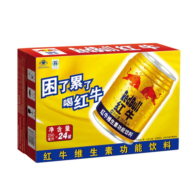 ~天貓超市~紅牛維生素 飲料整箱裝 ^(原味型250ml^~24罐 箱^)