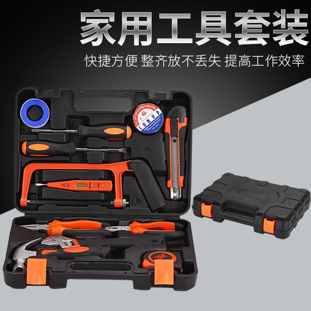 YRD亚太 家用五金工具箱套装多功能维修工具木工电工工具组套 6件