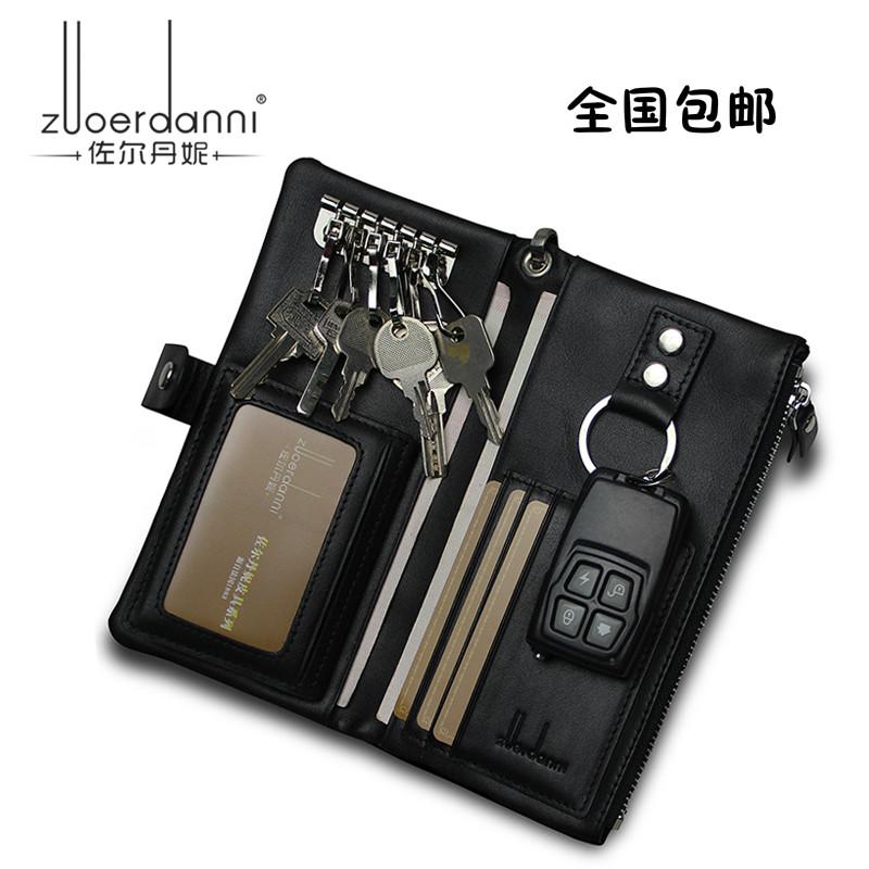 Zuoerdanni первый слой кожи мужской длинный кожаный Многофункциональные ключи мешок телефона мешок изменения мешок сумки
