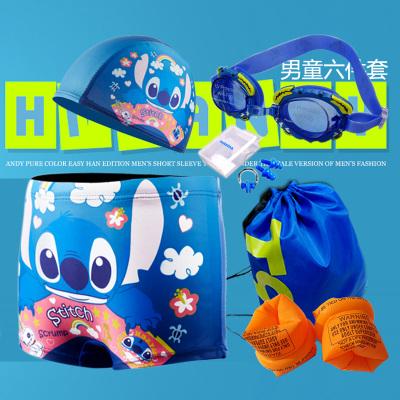 兒童泳褲男童平角褲帶泳帽寶寶嬰兒中大童男孩遊泳褲卡通 套裝