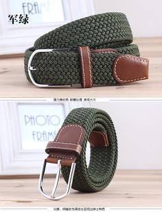 Korean men and women outdoor tactical belt canvas belt long, wide stretch elastic waistband General Leisure