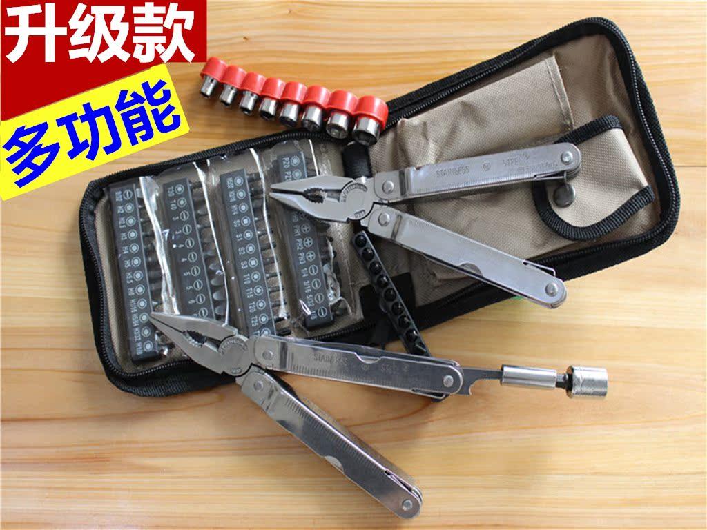 Напольное оборудование из нержавеющей стали Комбинация плоскогубцы/мульти инструмент плоскогубцы многофункциональный отвертки набор