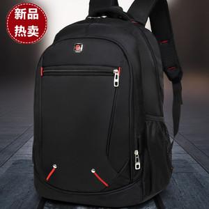聚尚 双肩包男背包女韩版潮 商务男士电脑包高中学生书包休闲旅行