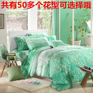Naked summer 1 8m2 meter duplex Tencel bedding linens married family of four 200 230 220 240 4