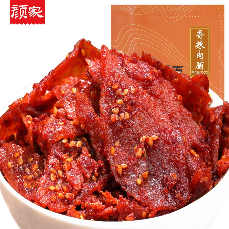 顏家香辣豬肉脯湖南特產小吃零食麻辣肉豬肉鋪熟食手撕豬肉幹200g