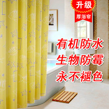 Waterproof mouldproof bathroom curtains to thicken the shading Toilet partition door curtain is not transparent shower curtain hook package mail