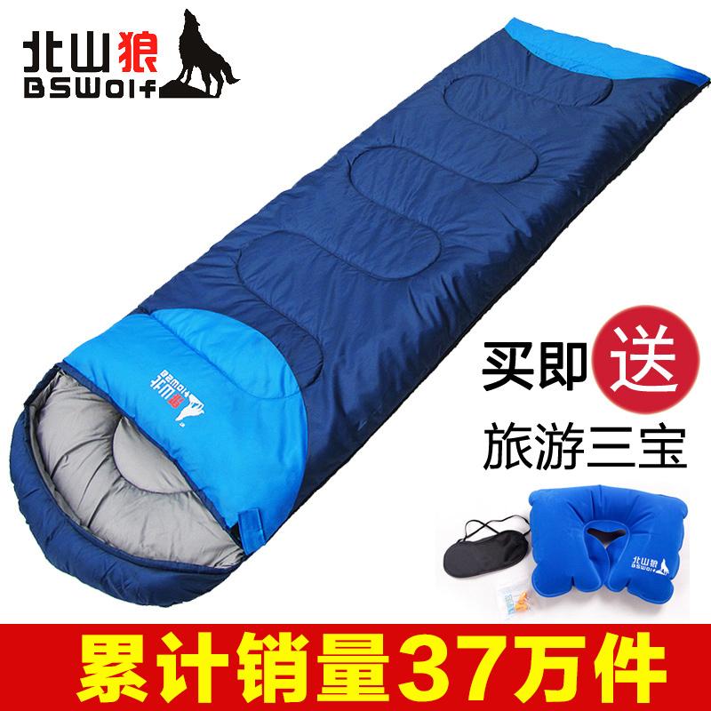 北山狼睡袋成人心戀信封式冬季加厚羽絨棉午休戶外野營旅行室內
