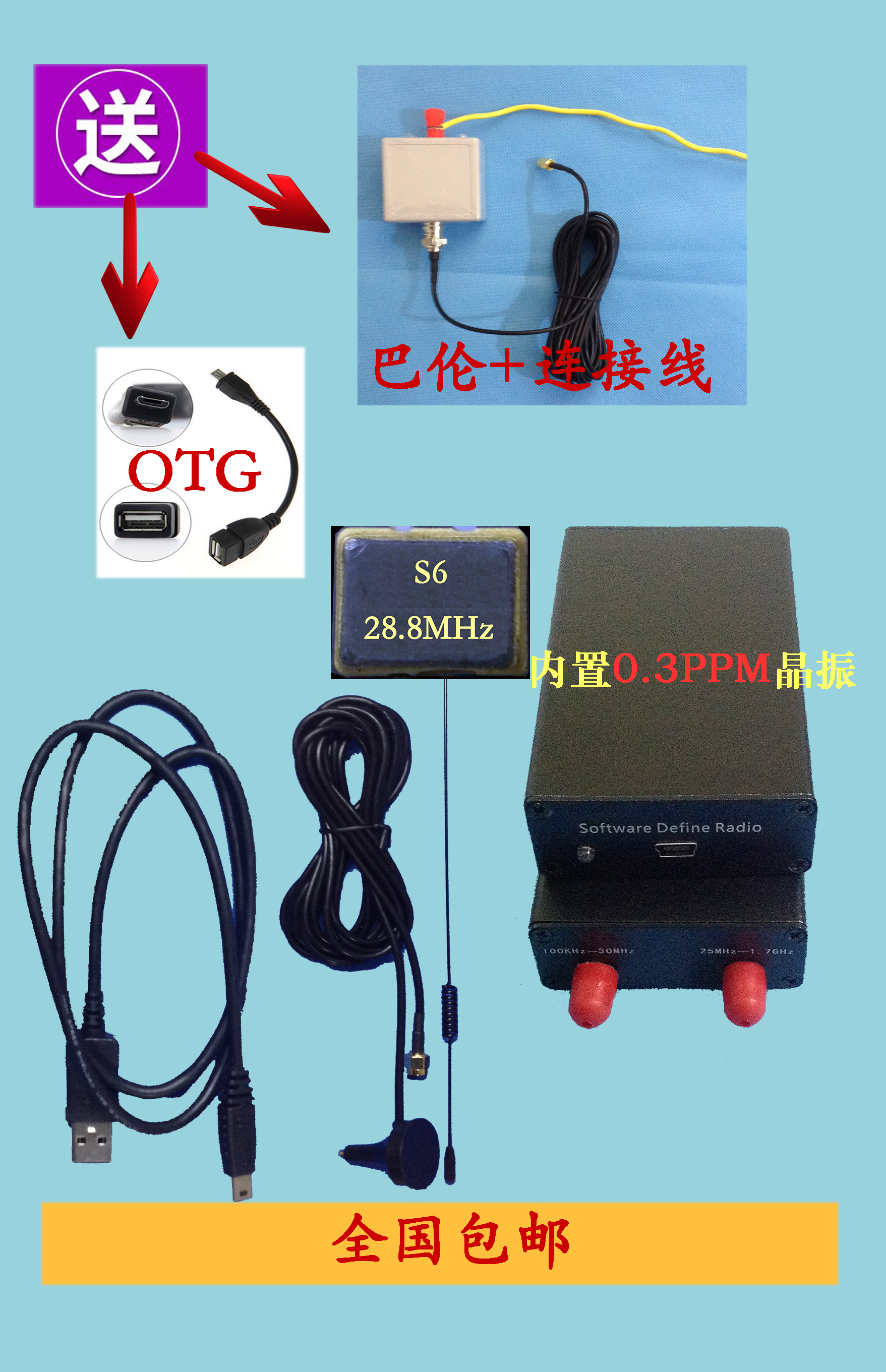 Новый 100KHz-1.7GHz программное обеспечение беспроводной электричество 0.3PPM все волна модель RTL-SDR приемник