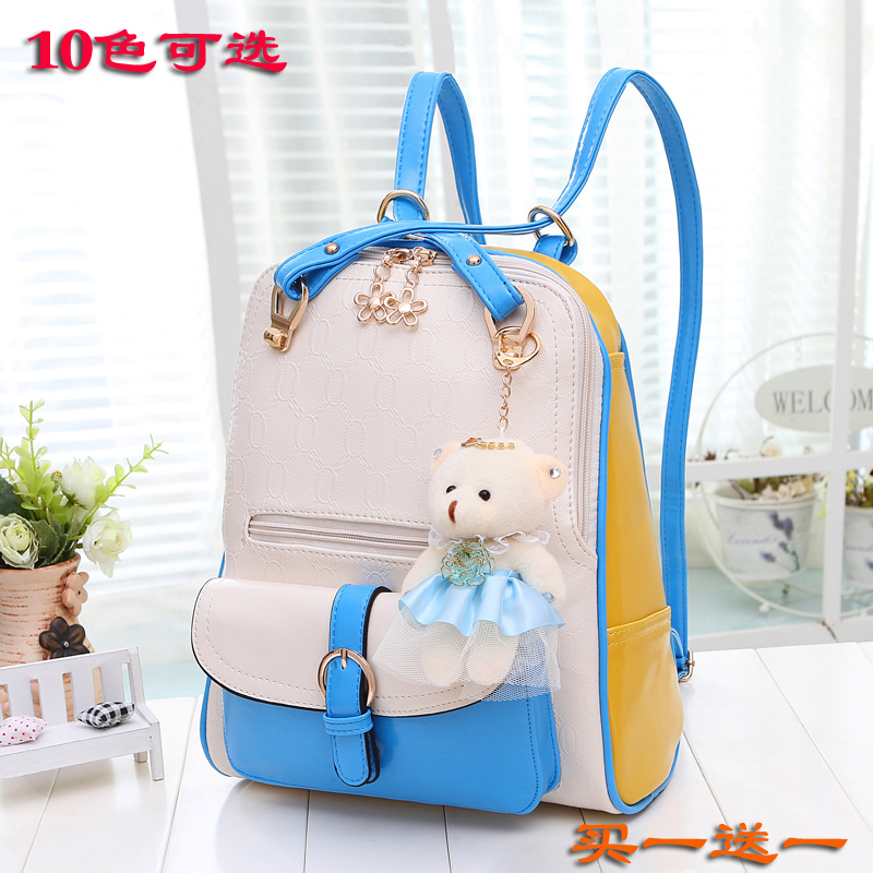 e8cc1c4c2de7 2015 spring models new fashion schoolbags shoulder bag shoulder bag Korean  version of the influx of