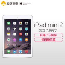Apple яблоко планшетный компьютер iPad mini2 7.9 дюймовый серебро 32G