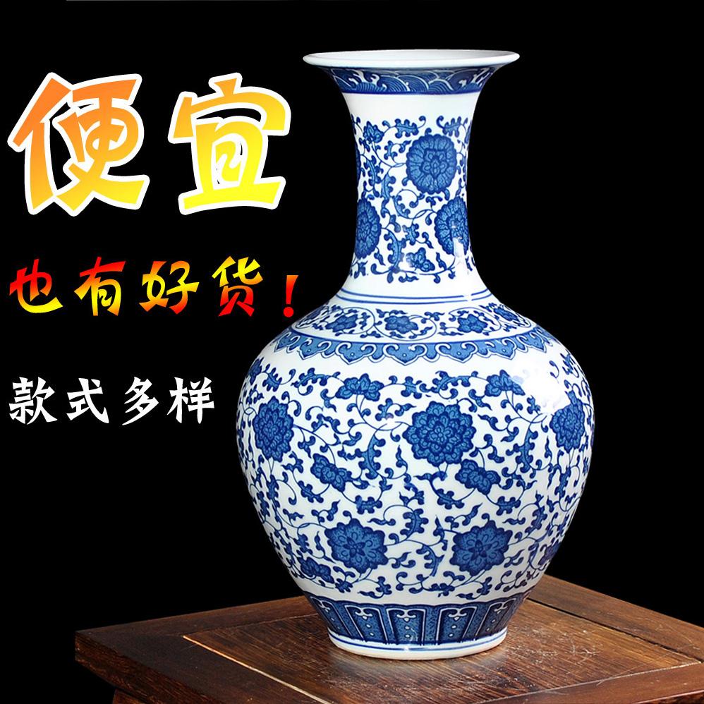 景德鎮陶瓷器仿古青花瓷花瓶花插 古典家居裝飾客廳工藝品擺件