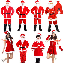 Santa costume Clothes Christmas womens clothing set adult mens clothing children father Cos dress up