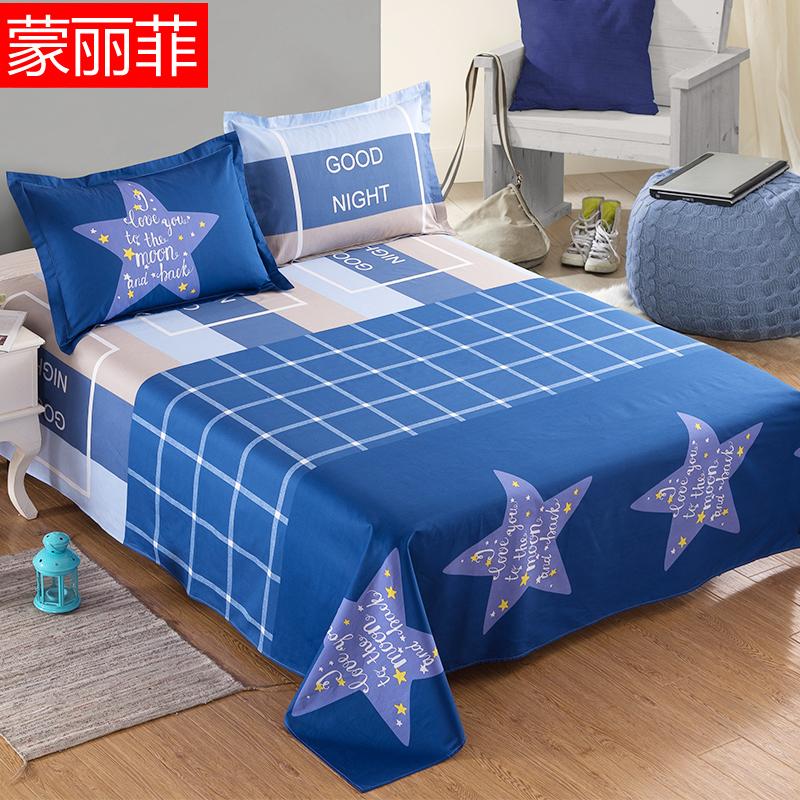 蒙麗菲加厚全棉床單單人純棉床罩學生宿舍被單雙人1.5m 1.8米