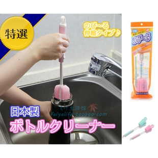 Japan imports OKAZAKI wash cup brush bottle brush retractable handle mug antibacterial sponge brush cleaning brush