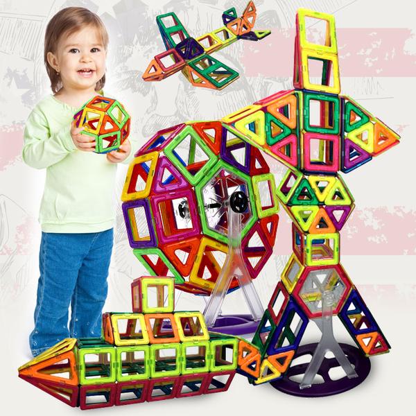 磁力片积木 元派塑料建构片百变提拉儿童礼物益智玩具拼搭积木
