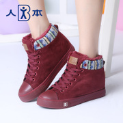 This ethnic student women's shoes platform ankle boots women high and down to keep warm in autumn and winter women boots
