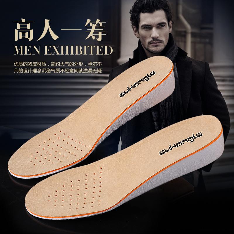 隱形內增高鞋墊男士女式 舒適真皮防臭皮鞋透氣增高全墊2cm