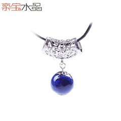 Precious Crystal Afghanistan natural natural lapis lazuli pendant jewelry Stringer waves water property gifts