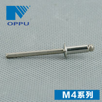 Promotional open type all 304 stainless steel flat head core rivets m4*6-m4*25