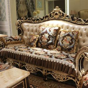 欧式沙发垫奢华布艺巾防滑真皮沙发坐垫客厅组合四季套秋冬季定做