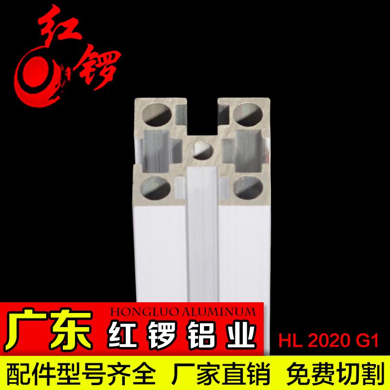 Красный гонг промышленность алюминий профили алюминий гигабайт 2020 алюминиевых сплавов 2020 алюминий профили алюминий правая алюминий алюминиевых сплавов профили