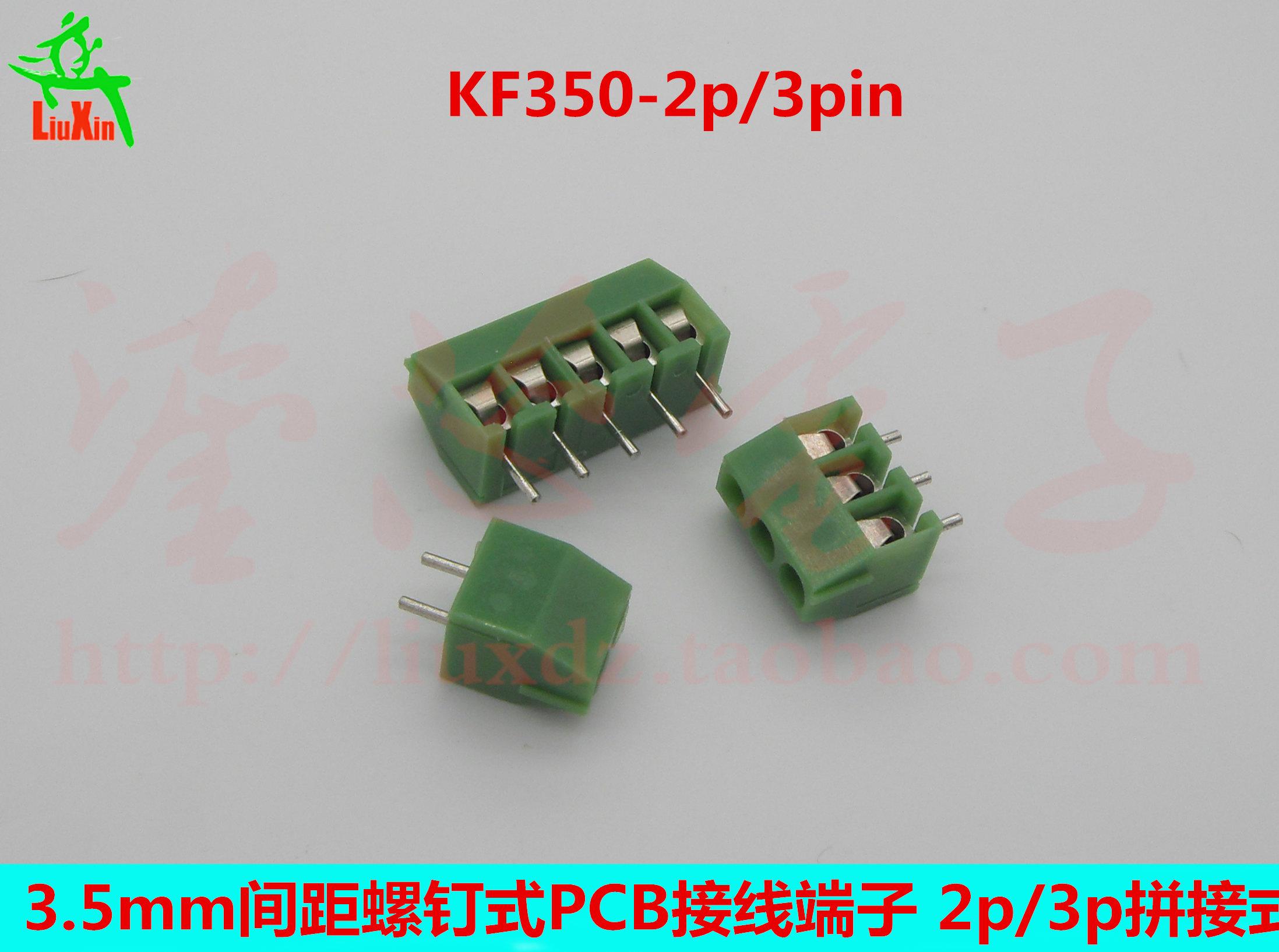 KF350