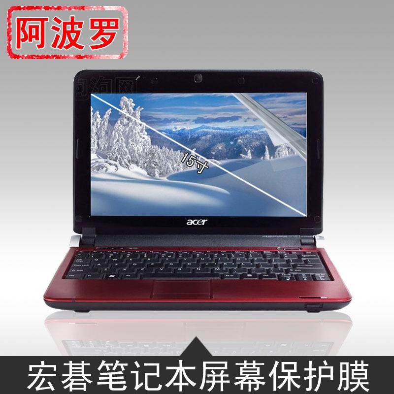 笔记本电脑宏基Acer TMP455-MG-54218G12Dakk屏幕膜 保护贴膜屏保