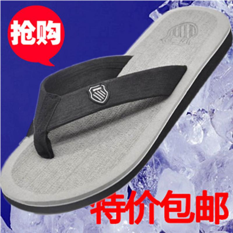 男士夏季潮流厚底人字拖个性韩版防滑沙滩凉拖拖鞋 简约泡沫拖鞋