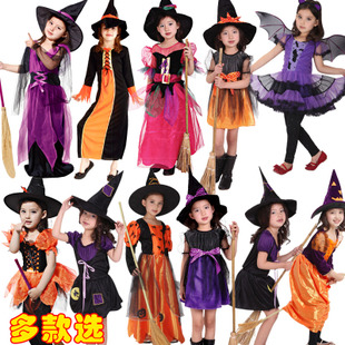 Halloween witch costume COS performance clothing children girls mesh witch cloak witch suit female clothes