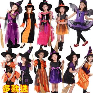 Хэллоуин ведьмы костюм COS производительности одежды девушки дети сетка ведьма плащ ведьмы костюм женскую одежду